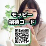 モッピー招待コード:BAJGe162